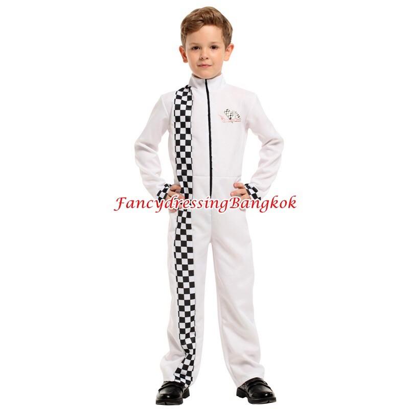 ชุดแฟนซีอาชีพ นักแข่งรถเด็ก