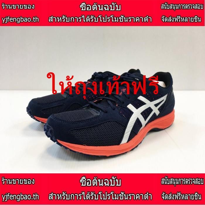 Asics รองเท้า Asics Tartherzeal 6 Tigers Go 6 Generations ( T 820 N - 4993 )