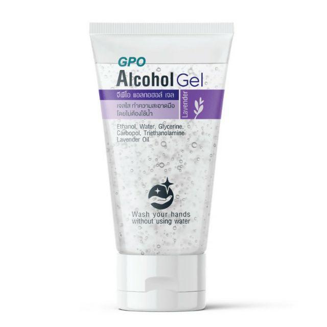 เจลล้างมือ GPO Alcohol Gel Lavender ขนาด 50 ML