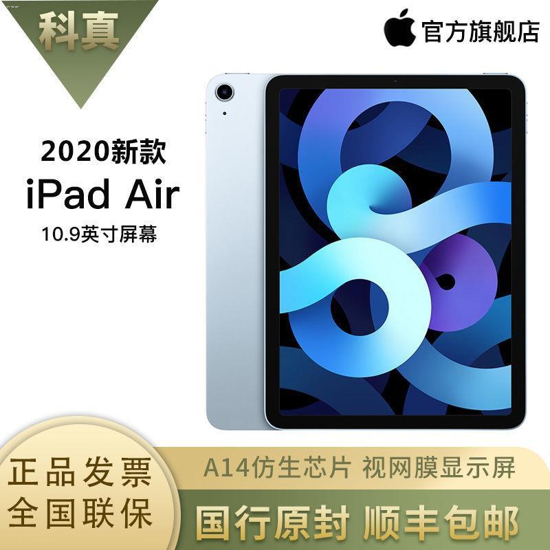 ✌Apple/Apple 2020 iPad Air4 10.9 นิ้วแท็บเล็ตพีซีธนาคารแห่งชาติของแท้