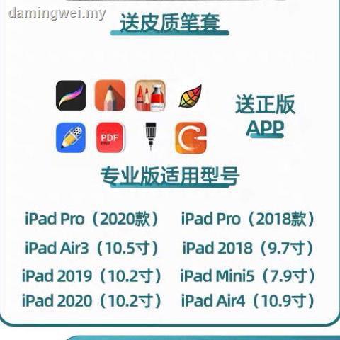 ตัวเก็บประจุแบบปากกาสําหรับ Applepencil 2019 Apple Air3