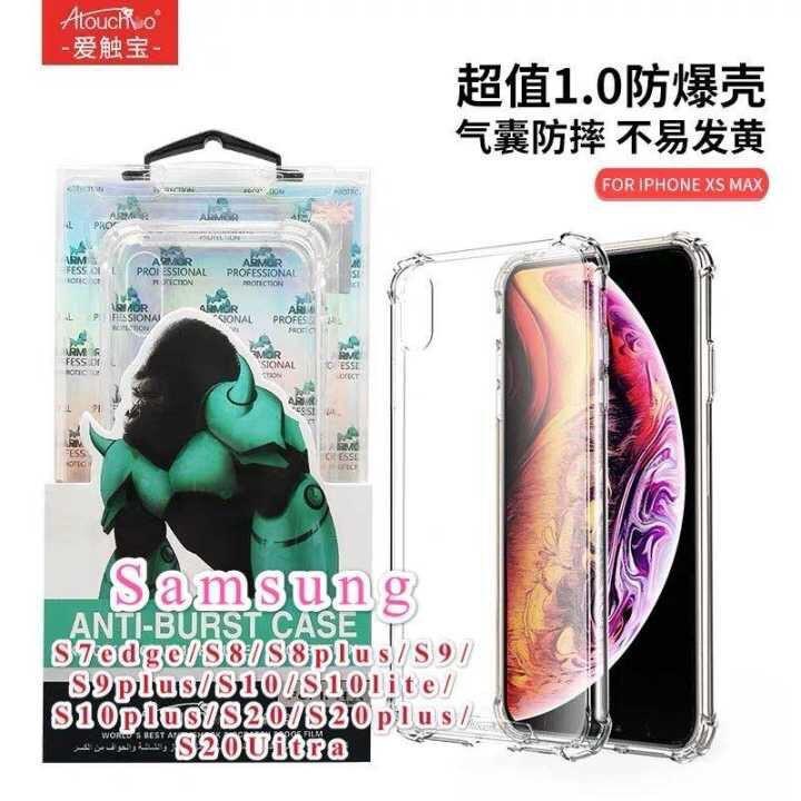 เคสใส กันกระแทก ของแท้100% Case Samsung S7edge/S8/S8plus/S9/S9plus/S10/S10lite/S10plus/S20/S20plus/S20Ultra Atouchbo Kin
