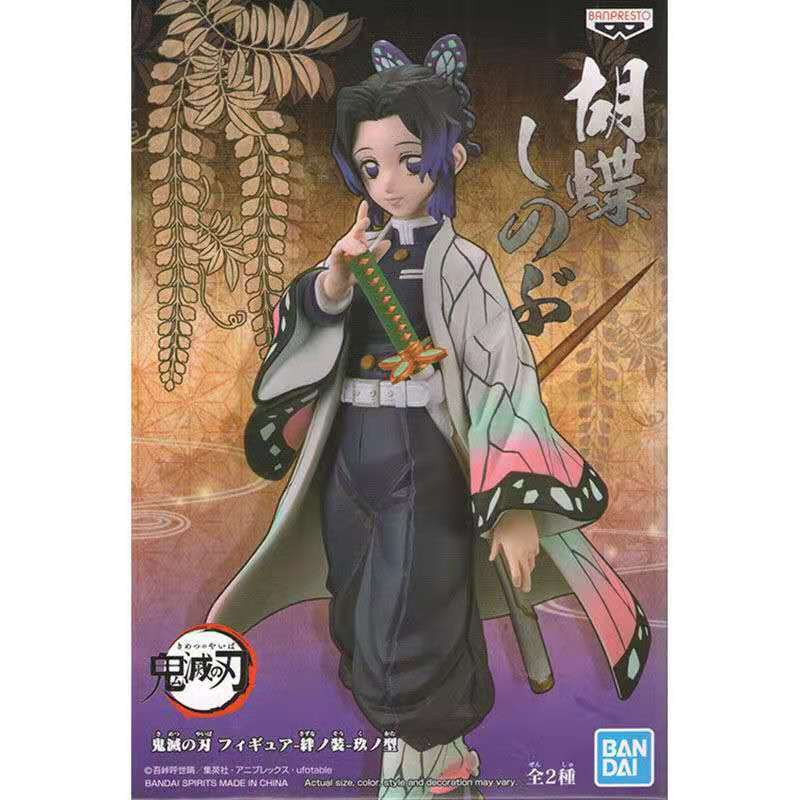 🔥Demon Slayer Mini Figure Toy Set แว่นดาบ figureAll things house figure model ANIPLEX + Butterfly Ninja Demon Blade W