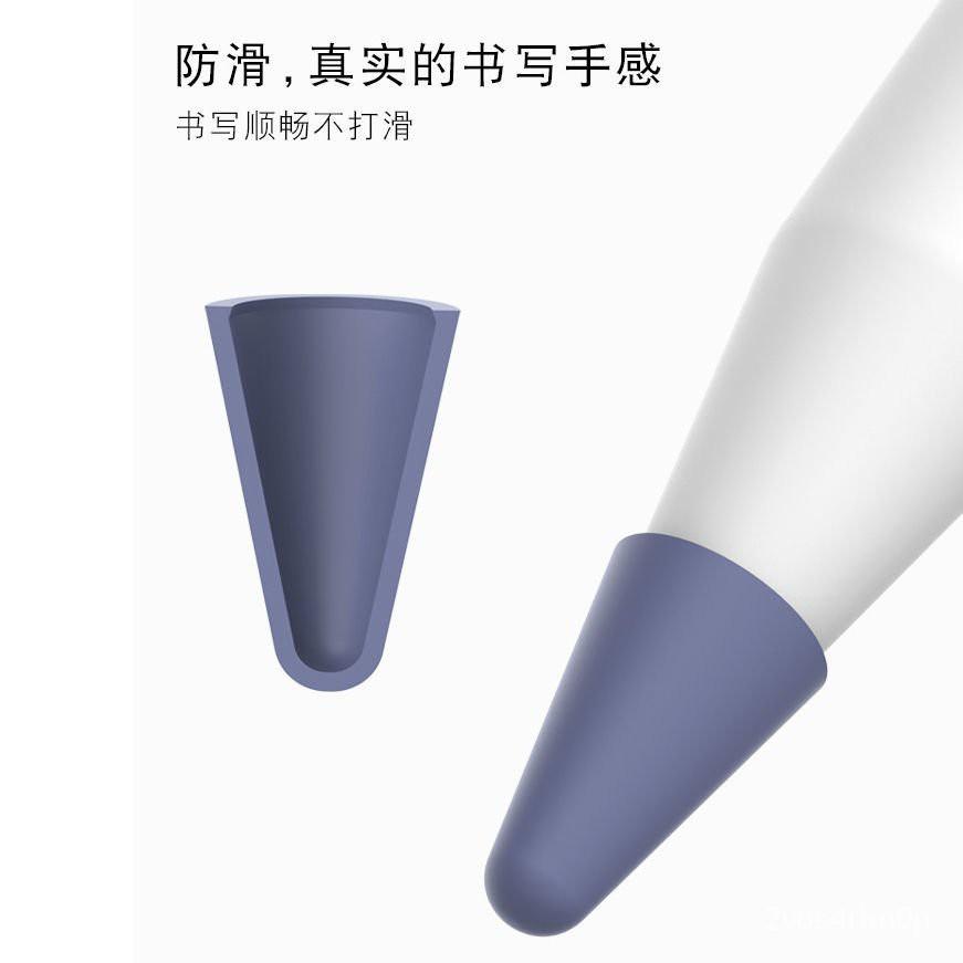 กระเป๋าใส่ไอแพด แอปเปิ้ลApplePencilปากกาลดเสียงรบกวนiPencilฝาปิดปากกาแบบเงียบipadปากกาแขนป้องกันCOD nWiA