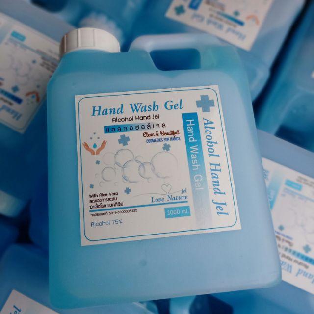 เจลล้างมือ ขวดเติม ขนาด 1000 ml.