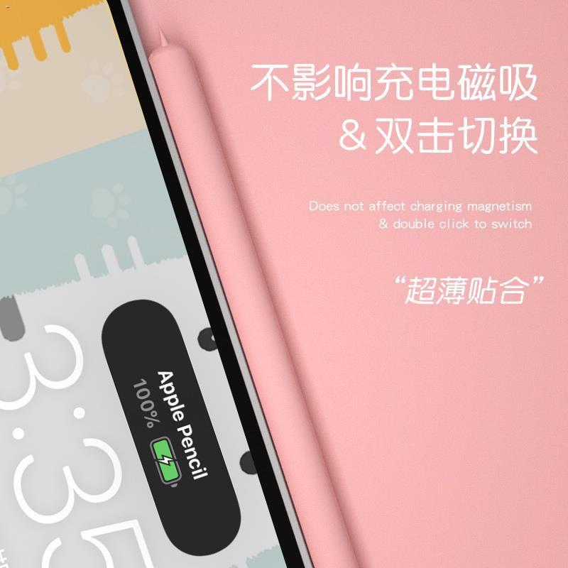 ﹊ใช้ Apple applepencil ฝาครอบป้องกัน รุ่นที่ 1 1 รุ่นที่สอง 2ipencil ซิลิโคนปากกาครอบมือ iPad ป้องกันการสูญหาย