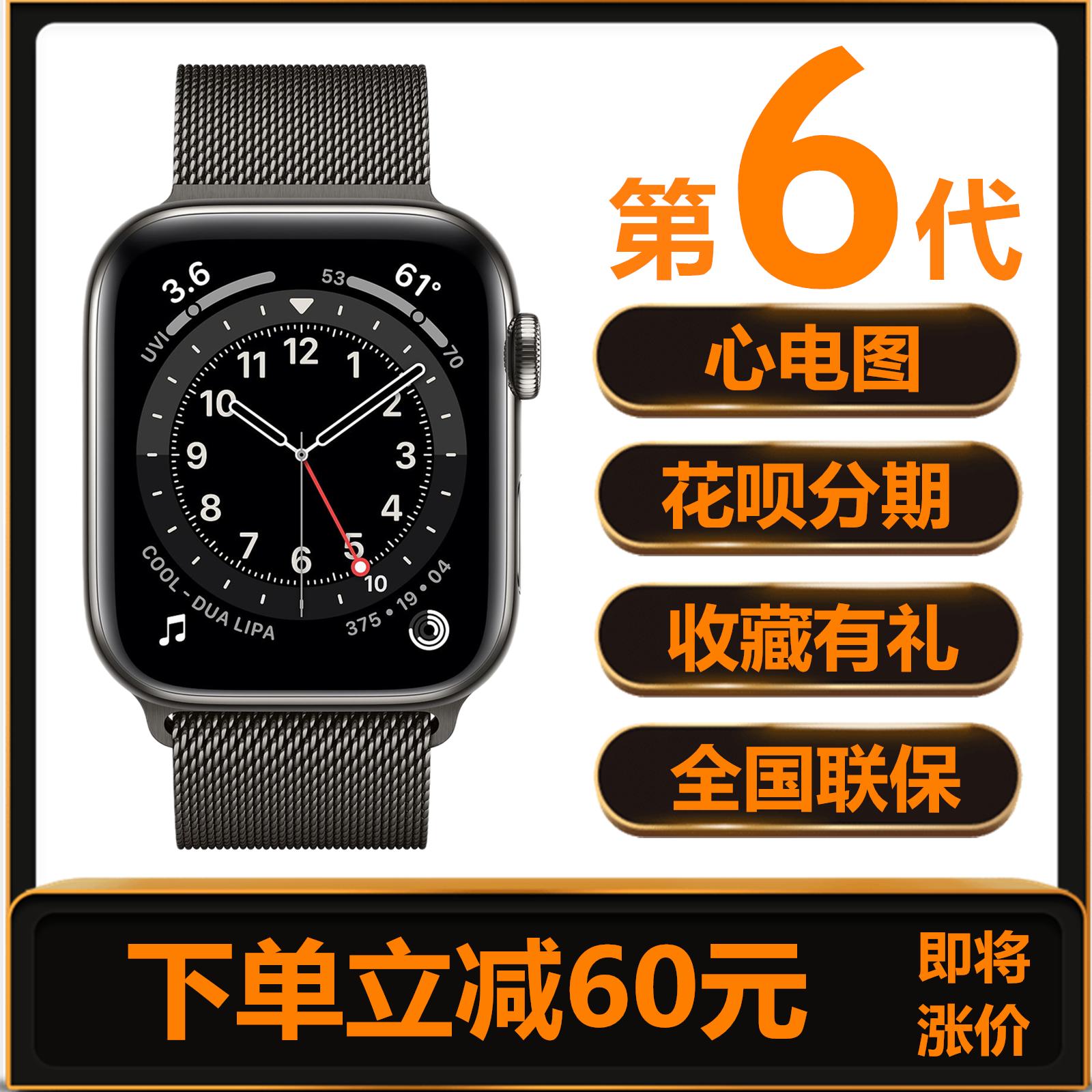 ヶ⊗สามารถโทรหาฉลาดApple Watch Series6 Generation 5 iwatch Apple Sports Smart Watch Honeycomb/S4/SE Staging