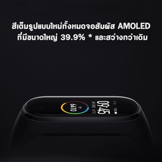 Image # 3 of Review Xiaomi Mi Band 4 สายรัดข้อมืออัจฉริยะSmart Band สมาร์ทวอทช์ [Multi-Language] smart watch Wristband Sports smart bracelet