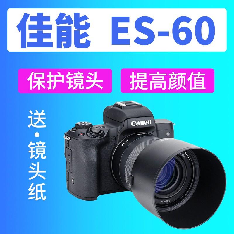 jjc canon es - 60 ฮู้ดเลนส์กล้อง ef - m 32 mm f/1 . 4 stm