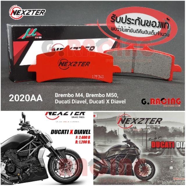 ผ้าเบรค Ducati Diavel, X-Diavel Brembo M4, M50