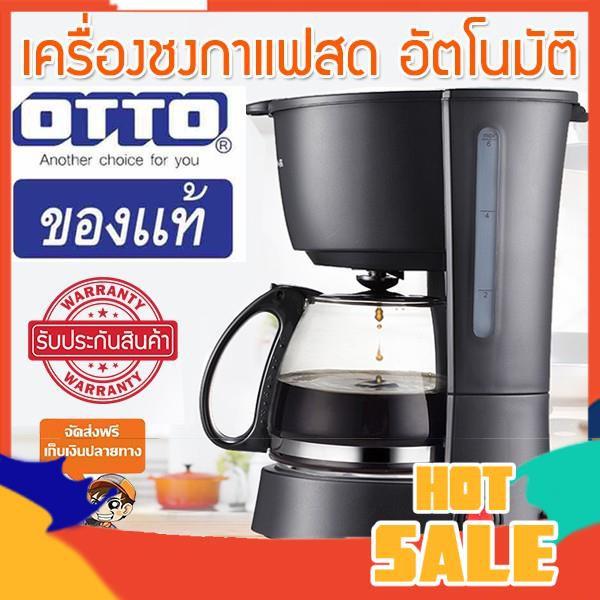เครื่องชงกาแฟ เครื่องทำกาแฟสด เครื่องชงกาแฟสด เครื่องทำกาแฟ อุปกรณ์ร้านกาแฟ ที่ชงกาแฟ อุปกรณ์ชงกาแฟ รุ่น Chi-0003