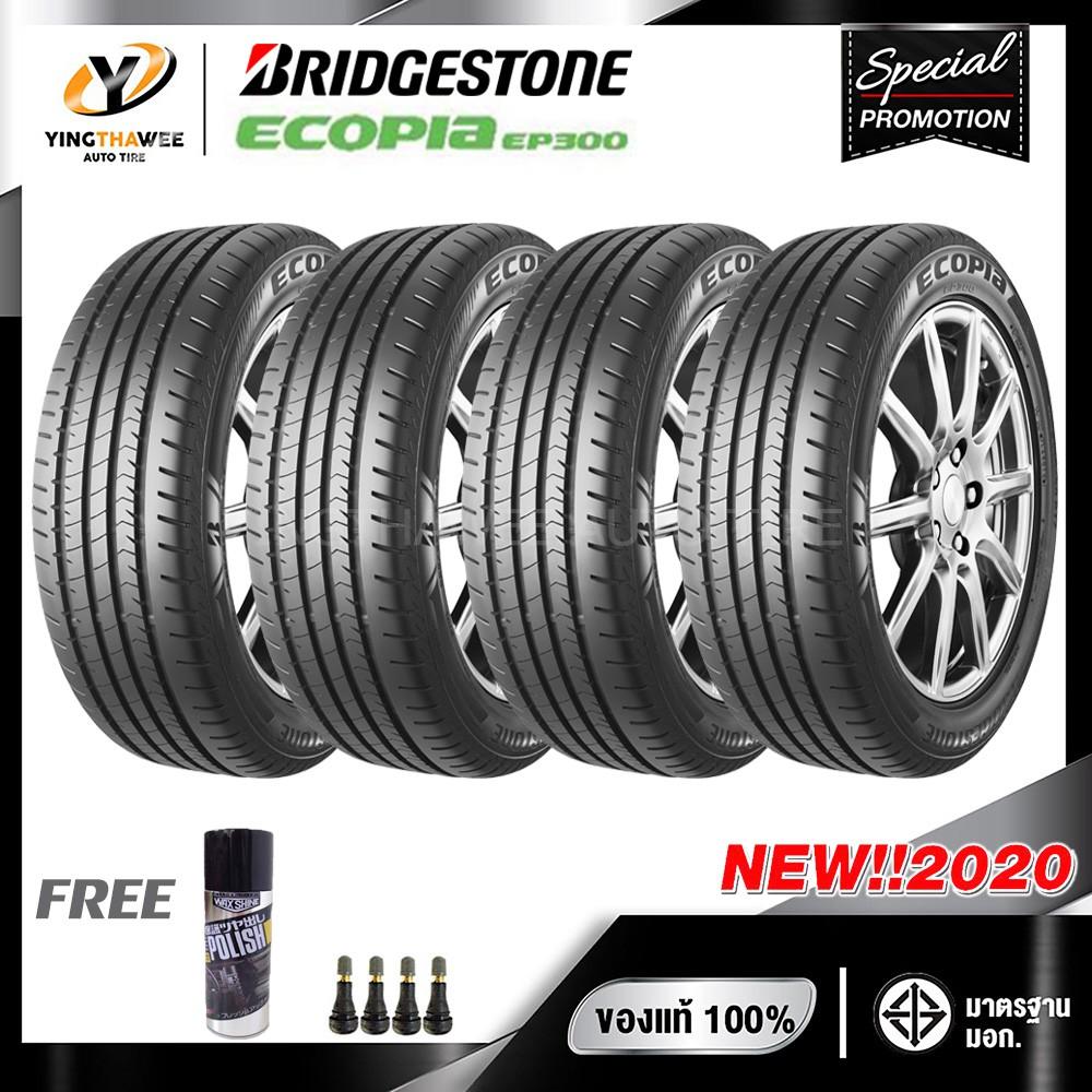 [จัดส่งฟรี] BRIDGESTONE 185/55R16 ยางรถยนต์ รุ่น ECOPIA EP300 จำนวน 4 เส้น ฟรี Wax Shine 1 กระป๋อง + จุ๊บลมยาง 4 ตัว