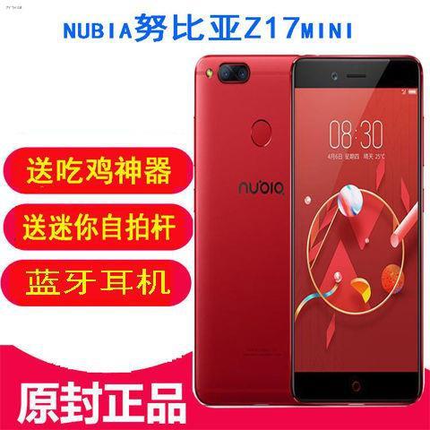 ✈ﺴนูเบีย/นูเบีย Z17mini สมาร์ทโฟน Netcom 4G เต็มรูปแบบรองรับฟังก์ชั่น NFC โทรศัพท์มือถือ Z17mini