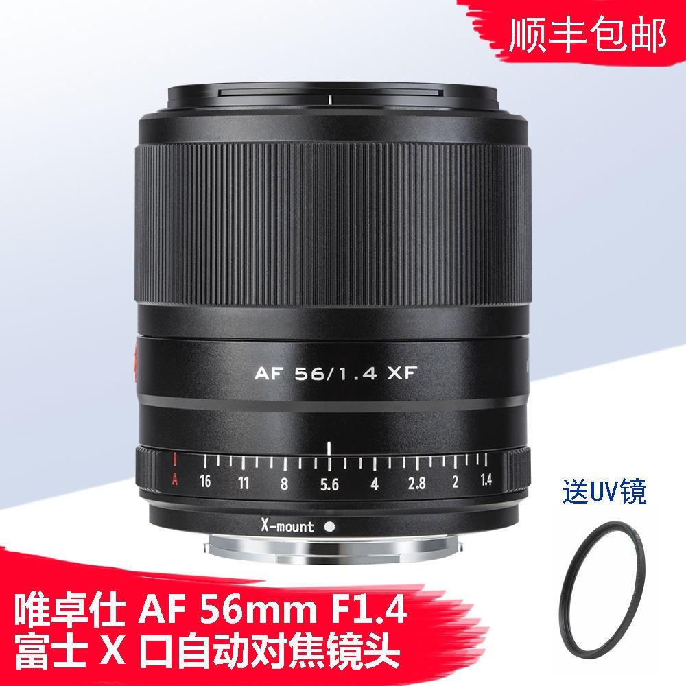 หลงใหลในการช้อปปิ้ง﹍Wei Zhuoshi Fuji 56mm F1.4 Large Aperture Portrait Fixed Focus Lens X Mount Micro Single Camera ออโต