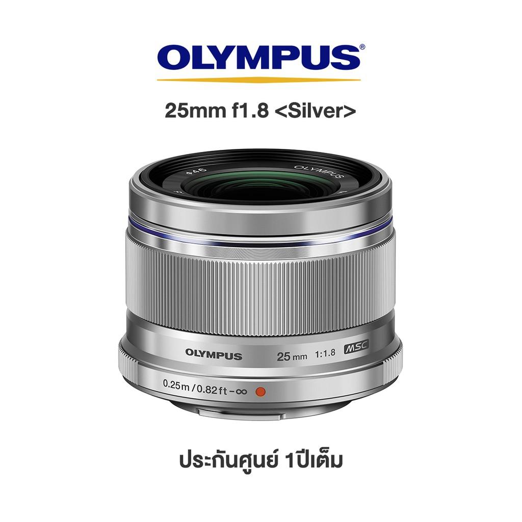 Olympus 25mm f1.8 (ประกันศูนย์1ปี)