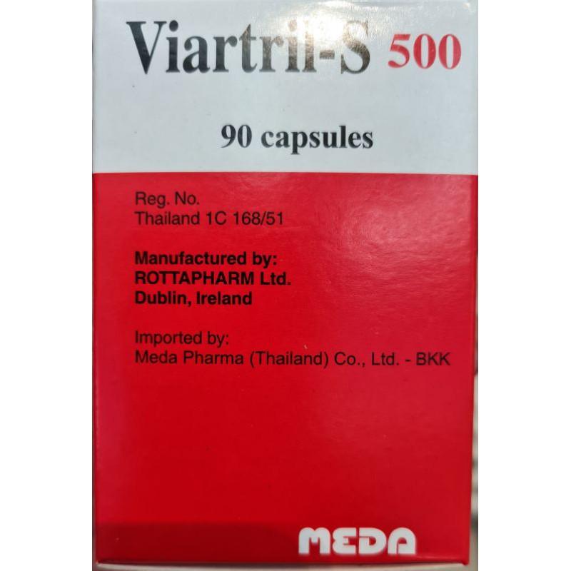 วิตามินบำรุงข้อเข่า Viartril-s 500mg