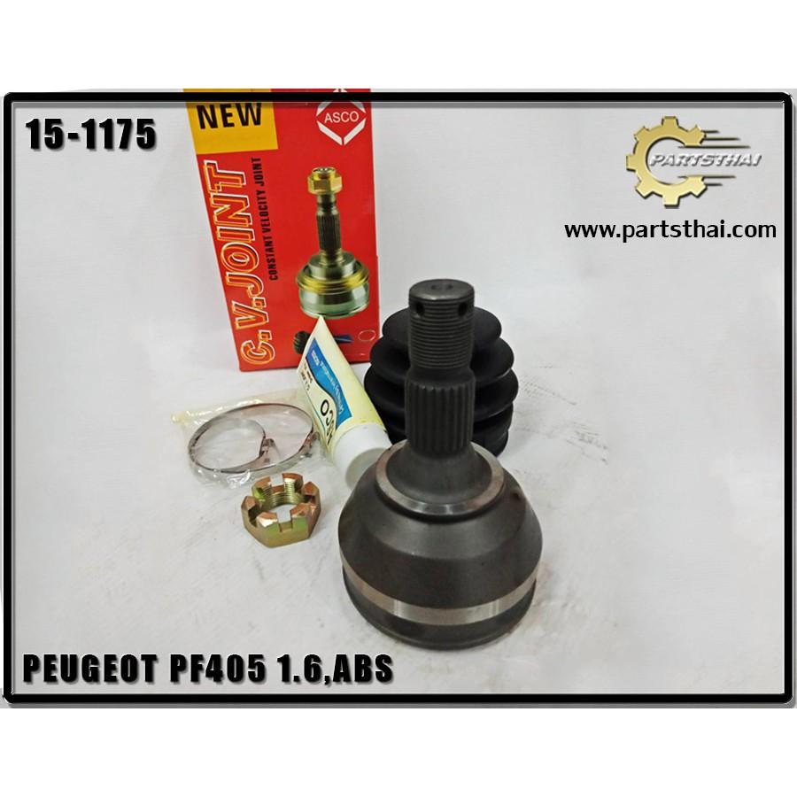 หัวเพลาขับ ASCO PEUGEOT pf405 1.6 ABS 15-1175