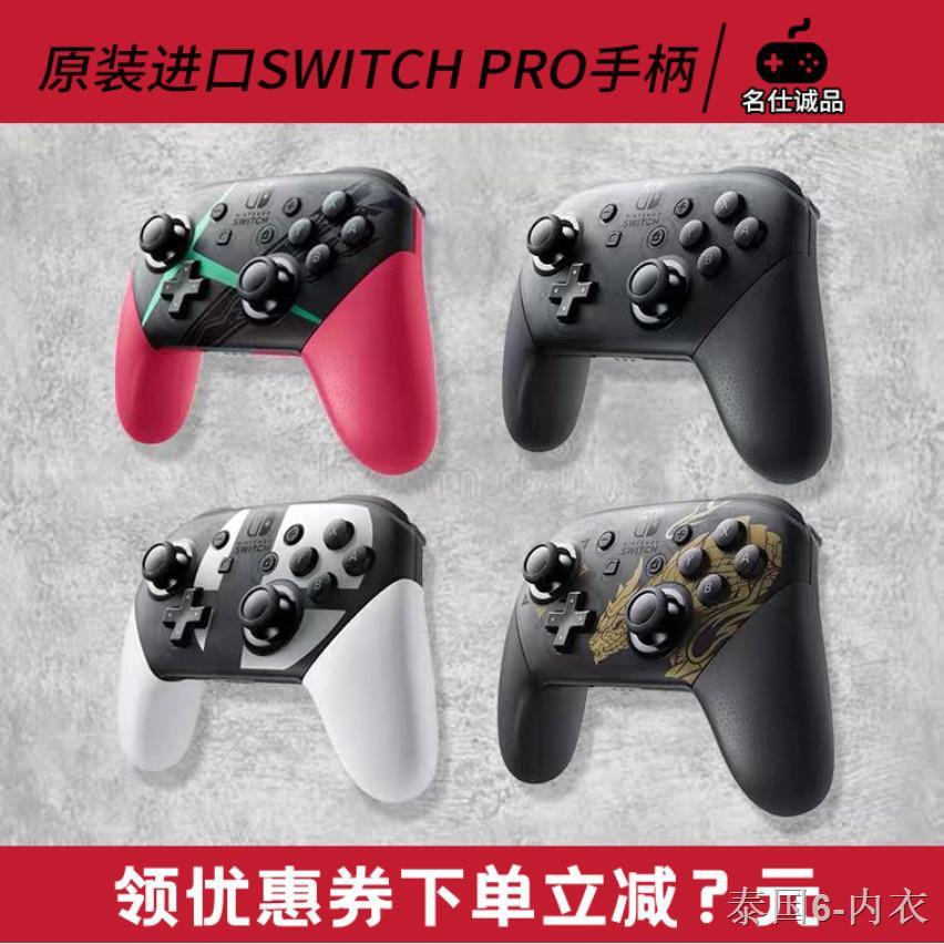 เกมคอนโซลOriginal Nintendo switch controller PRO controller steam wireless Bluetooth PC computer NS controller controlle