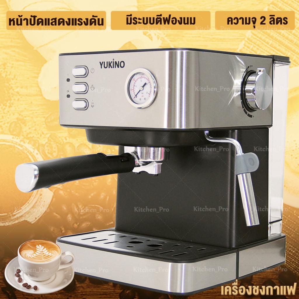 2020เครื่องชงกาแฟ เครื่องชงกาแฟสด  ที่ชงกาแฟ กาแฟ  เครื่องชงกาแฟสดพร้อมทำฟองนมในเครื่องเดียว Coffee maker