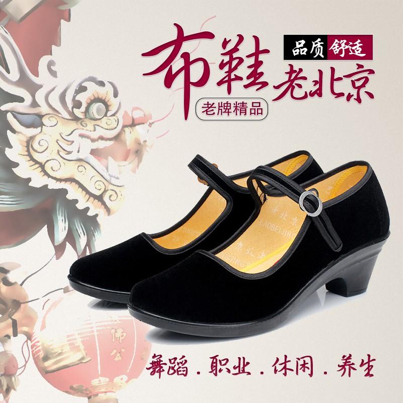 รองเท้าส้นสูง หัวแหลม ส้นเข็ม ใส่สบาย New Fshion รองเท้าคัชชูหัวแหลม  รองเท้าแฟชั่นเก่าปักกิ่งรองเท้าผ้าผู้หญิงส้นสูงนุ่