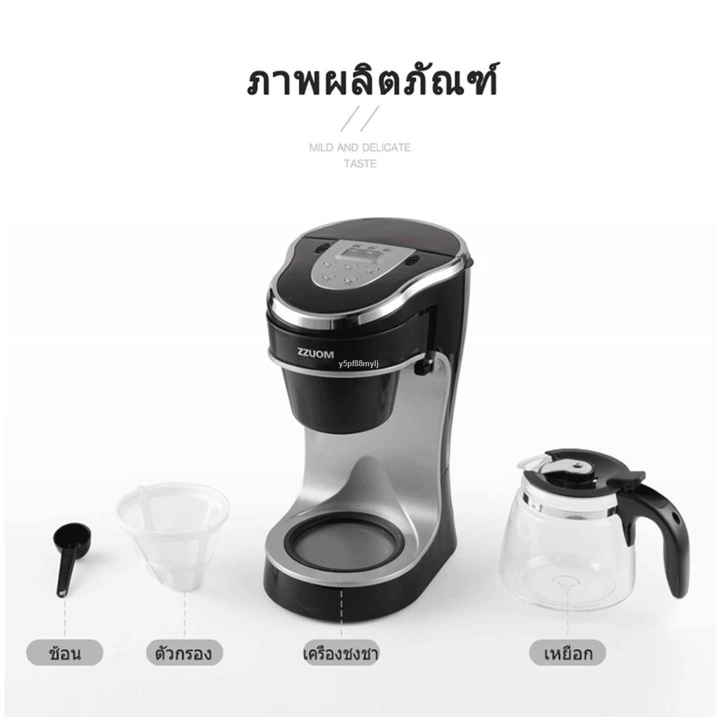 ✒◙เครื่องชงกาแฟ เครื่องชงกาแฟเอสเพรสโซ เครื่องทำกาแฟขนาดเล็ก เครื่องทำกาแฟกึ่งอัตโนมติ Coffee maker เครื่องชงชากาแฟ คลิ