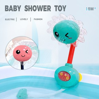 Twice-Summer Baby Bath Toys Baby Water Toys Parent-Child Interactive Shower Beach