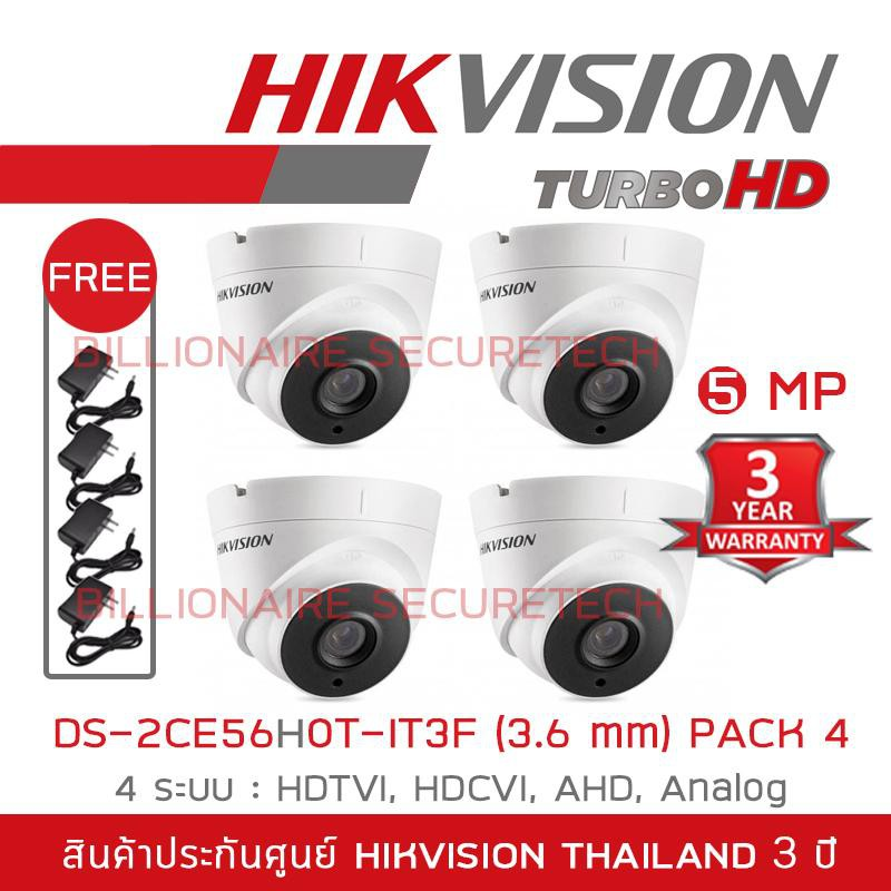 HIKVISION 4IN1 CAMERA ---5 MP--- DS-2CE56H0T-IT3F (3.6mm) 4 ระบบ : HDTVI, HDCVI, AHD, ANALOG + adapter x 4