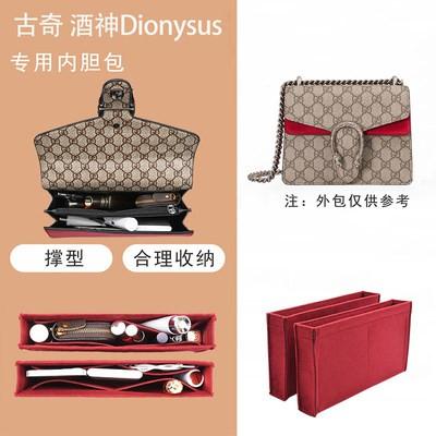 ◓ざที่เก็บของเหมาะสำหรับ Gucci Gucci Gucci Dionysus Dionysus กระเป๋าด้านในกระเป๋ากลางแบบรองรับกระเป๋าเก็บของ