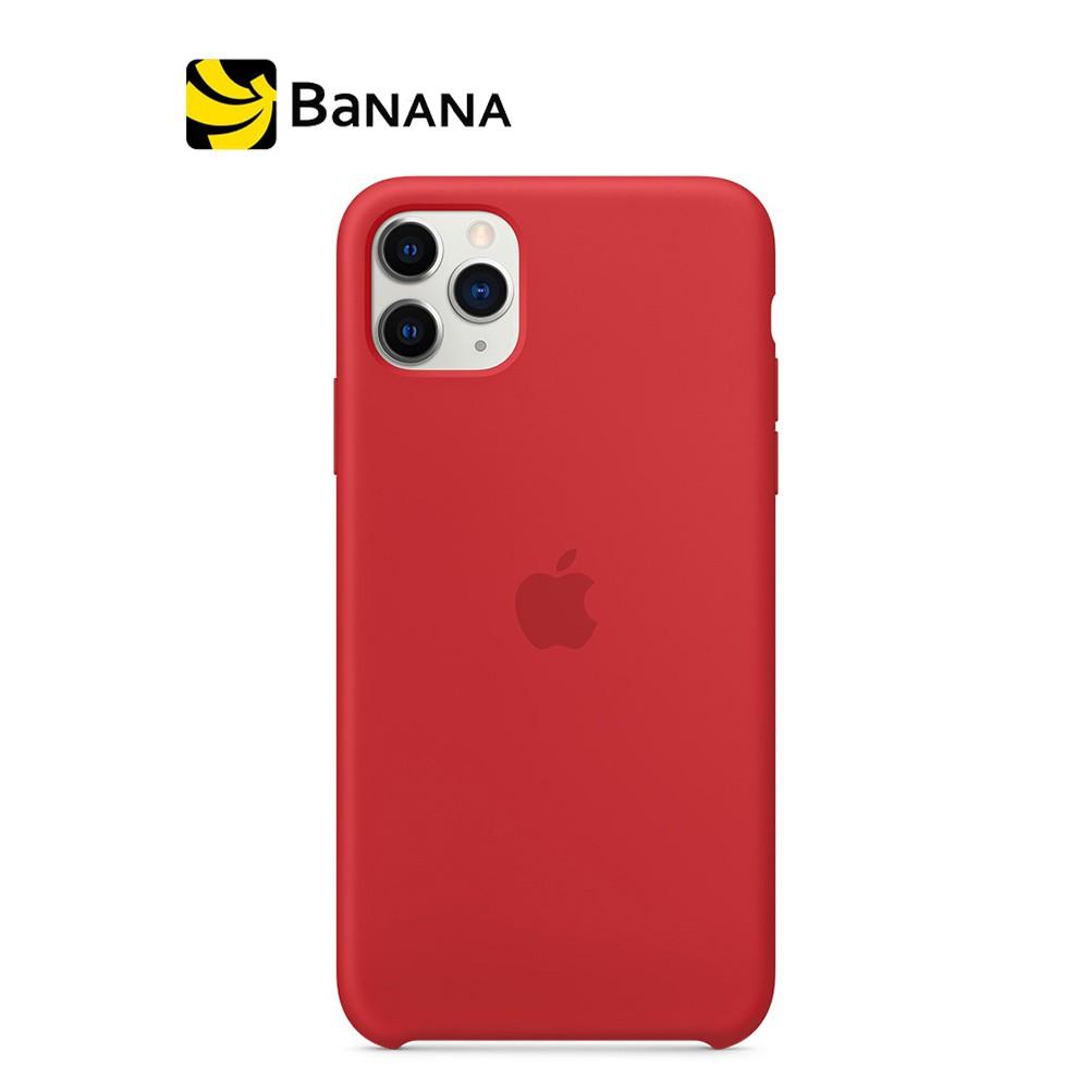 Apple Acc iPhone 11 Pro Max Silicone Case