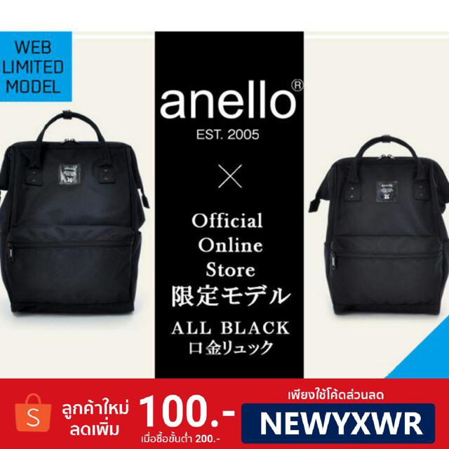 Anello all Black (Regular size & Large size)