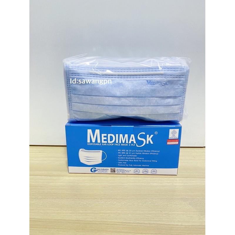 ผ้าปิดจมูกMedimask 3ชั้น 50ชิ้นต่อกล่อง เกรดการแพทย์ ใช้ในโรงพยาบาล ผลิตในไทย