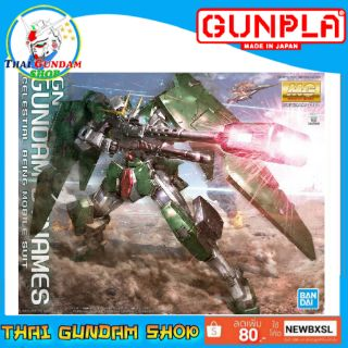 ⭐Pre-Order พ.ค.64⭐MG Gundam Dynames (Gundam Model Kits)