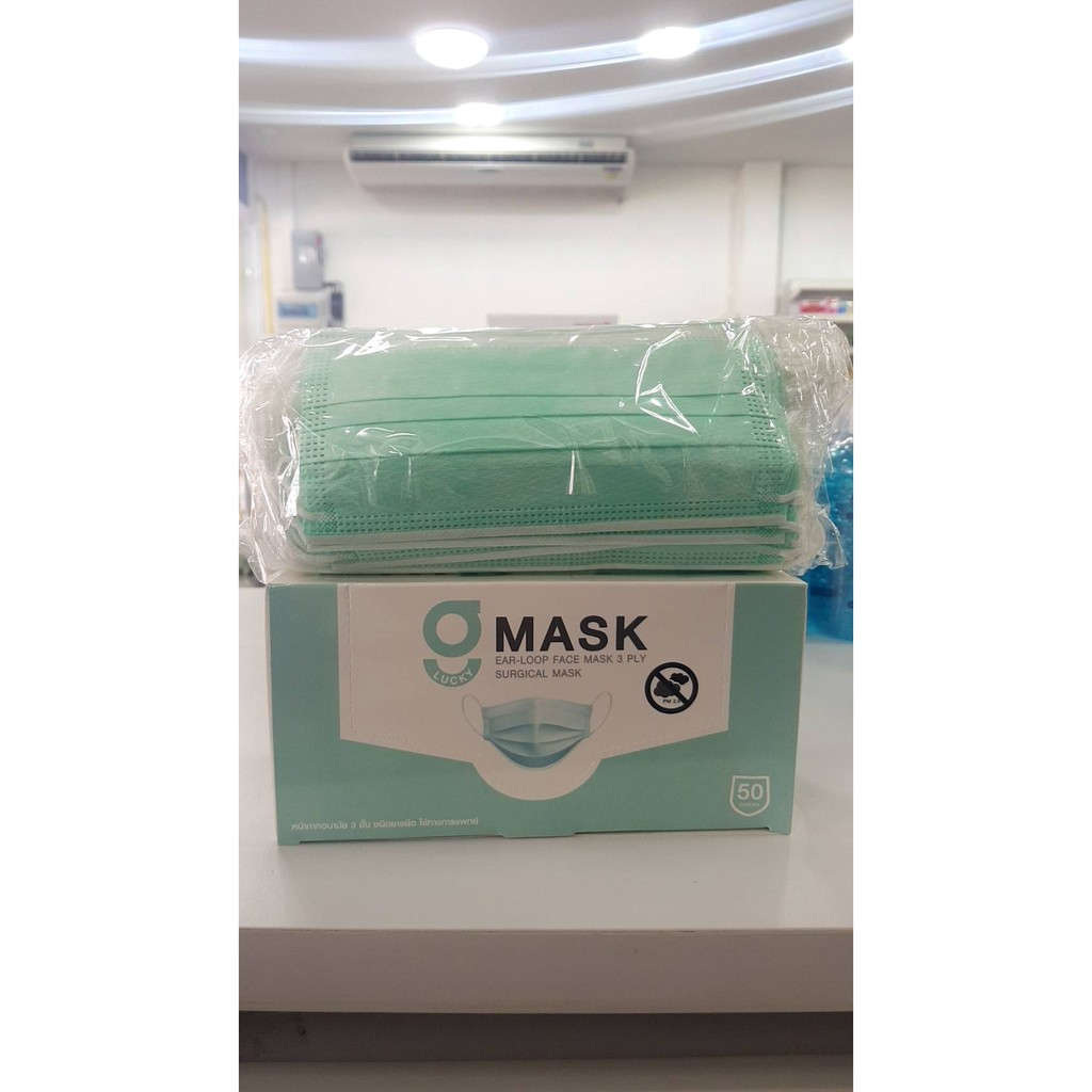 G LUCKY SURGICAL MASK 50 ชิ้น