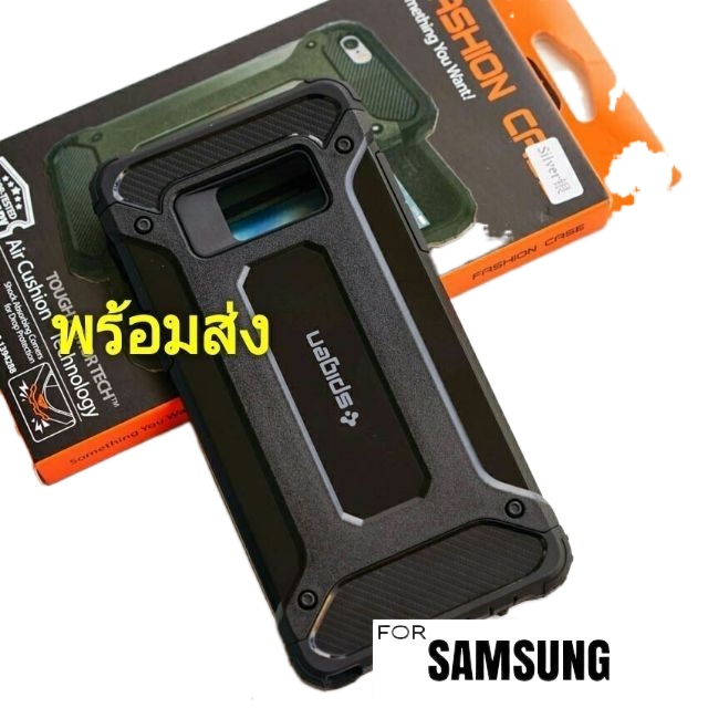🌈✉♧Samsung Galaxy S7 S6 Edge Plus S5 A5 A7 A9 C9 Pro เคส Cushion Tough Armor Case พร้อมส่ง