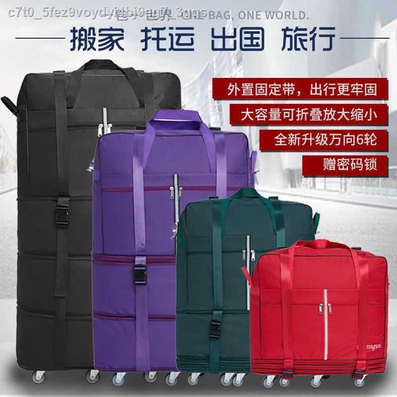 【Lowest price】◄✘ถุงฝากขายอากาศ 158 ใบ, กระเป๋าเดินทางขนาดใหญ่, กระเป๋าเดินทางล้อลากเอนกประสงค์, กระเป๋าเดินทางกันน้ำ