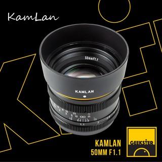 Kamlan 50 mm f1.1 Lens เลนส์ละลาย เลนส์มือหมุน ( 50mm 1.1 )