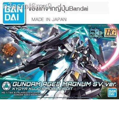 Bandai Gundam Model○✐ஐBandai Gundam HG HGBD 1: 144 AGE-2 Magnum Savior SV Ver 024 พรีออเดอร์