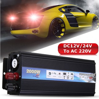 🍁 High Quality Mini Power Inverter 2000 W DC 12v / 24v to