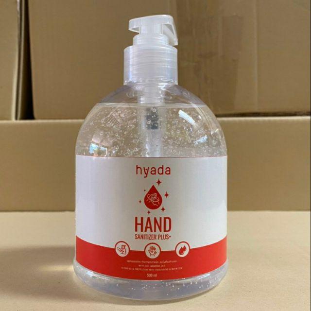 เจลล้างมือ hyada เด็กใช้ได้ตั้งแต่อายุ1เดือนขึ้นไปสินค้าคุณภาพสูง