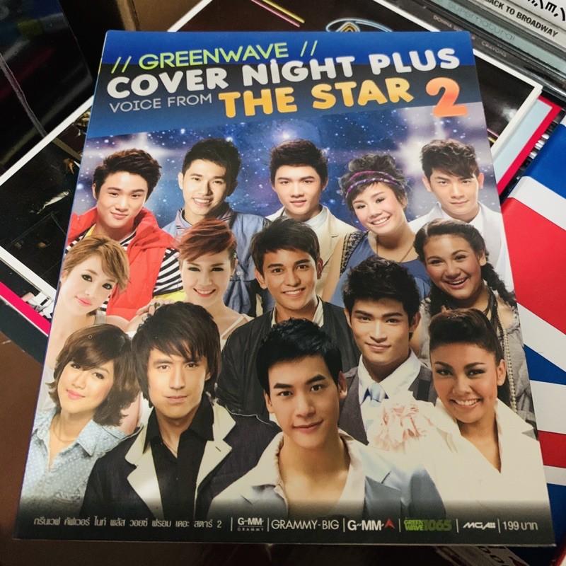 Cd เพลงไทย แกรมมี่ the stars พร้อมส่ง