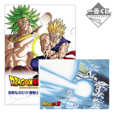 Ichiban Kuji Dragon Ball THE ANDROID BATTLE F Prize Clear File Android 19 20 21