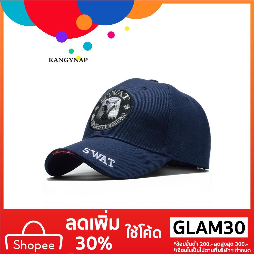 best service b5082 083f1 fatchillcap Quiksilver Con Trucker 9FIFTY Snapback Cap 11Color   Navy   Shopee  Thailand