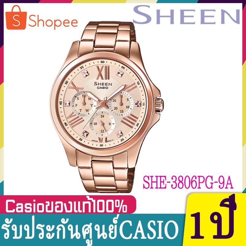 Casio Sheen  นาฬิกาข้อมือสตรี เรือนสแตนเลส สายสแตนเลส รุ่น SHE-3806PG-9AUDR - โรสโกลด์ ของแท้100% พร้อมส่ง
