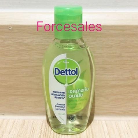 DETTOL เดทตอล เจลล้างมืออนามัย 50 มล