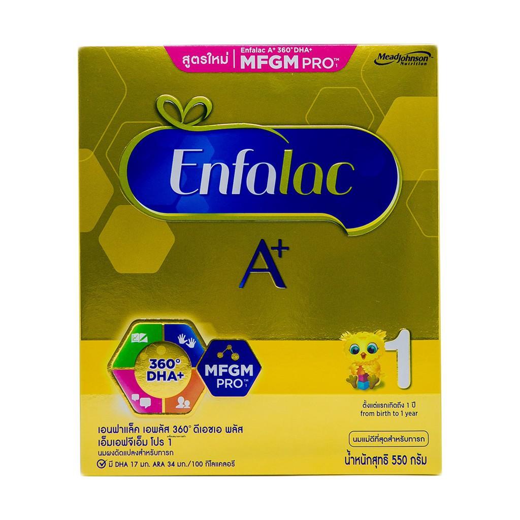 เอนฟาแล็ค เอพลัส ดีเอชเอ พลัส สูตร 1 ENFALAC A+ 1 300 / 550 G
