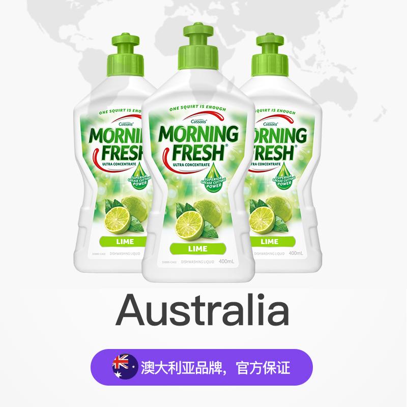 ▲ออสเตรเลียนำเข้าMORNING