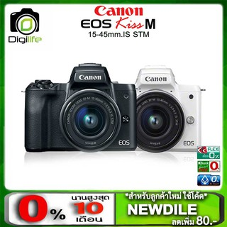 Canon Camera EOS Kiss M (M50) kit 15-45 mm.IS STM - รับประกัน digilife 1ปี