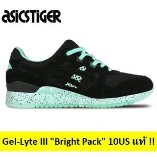 Lyte Asics Leatherblack Gel BlackShopee Iii Thailand Tuxedo zMVGqpSU