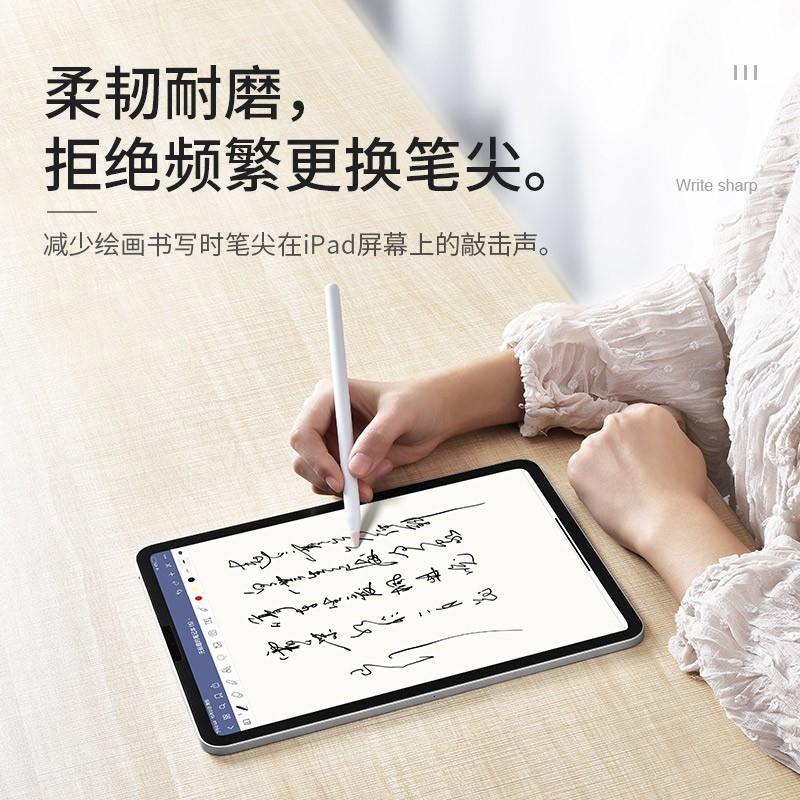 applepencil ปลายดินสอแขนแอปเปิ้ลซิลิกาเจลรุ่น ipencil แท็บเล็ตปากกาใบ้ iPad ของ Apple กระดาษป้องกัน 1 โปรลื่นชนิด II เมม