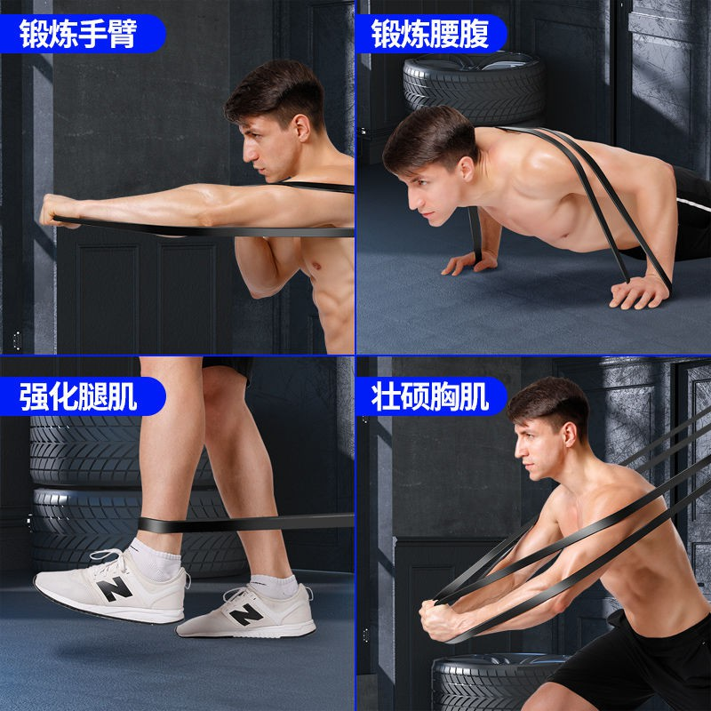 ✼✣อุปกรณ์ฟิตเนสและออกกำลังกาย  แถบยางยืดฟิตเนสชายแถบต้านทานการฝึกความแข็งแรงสายรัดเสริมแรงดึงหญิงสายดึงเชือกยางยืด